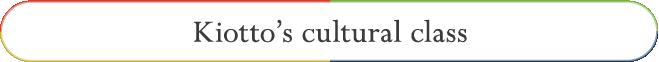 Kiotto's cultural class